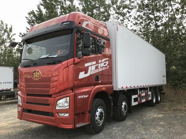 (厢长9.6米)解放JH6冷藏车
