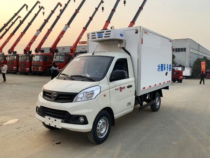 (厢长2.8米)福田祥菱V1国六冷藏车