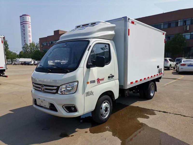 (厢长3.1米)福田祥菱TM1国六冷藏车